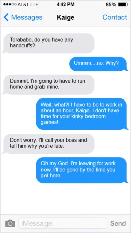 kaige-tora-text